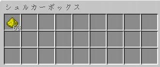 f:id:orooroKT:20170212115806j:plain