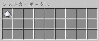 f:id:orooroKT:20170212115816j:plain