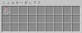f:id:orooroKT:20170212115841j:plain