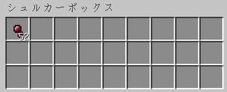 f:id:orooroKT:20170212115855j:plain