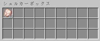 f:id:orooroKT:20170212115904j:plain