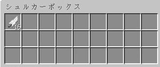 f:id:orooroKT:20170212115909j:plain