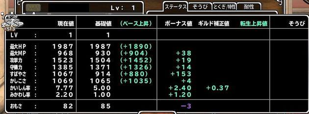 f:id:orooroKT:20170215132709j:plain