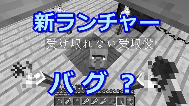 f:id:orooroKT:20170219105747j:plain
