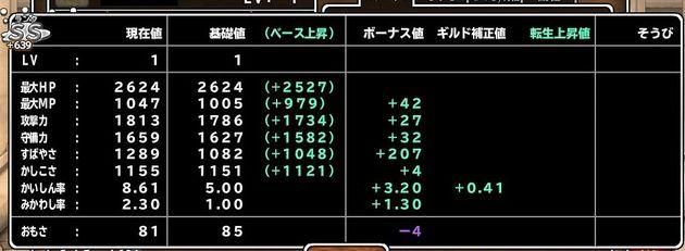 f:id:orooroKT:20170219112843j:plain