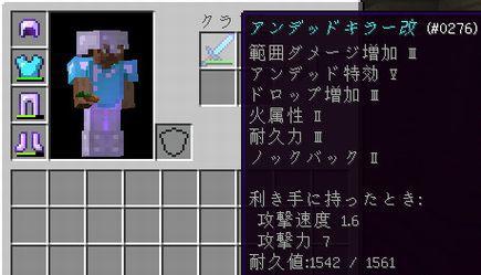 f:id:orooroKT:20170227104102j:plain