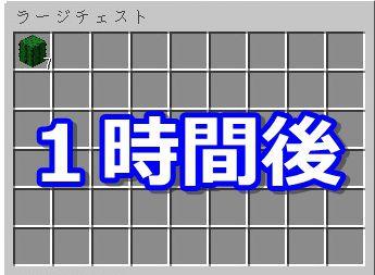 f:id:orooroKT:20170304021730j:plain
