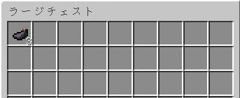 f:id:orooroKT:20170305101422j:plain