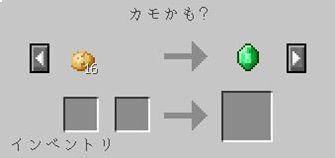 f:id:orooroKT:20170315200848j:plain