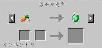 f:id:orooroKT:20170315201100j:plain