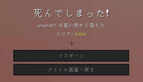 f:id:orooroKT:20170316162222j:plain