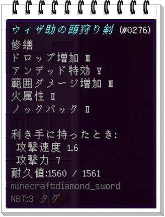 f:id:orooroKT:20170405165302j:plain
