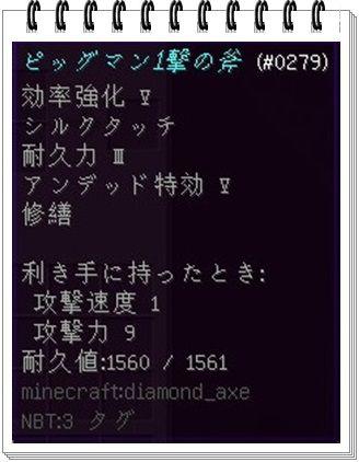 f:id:orooroKT:20170405165319j:plain