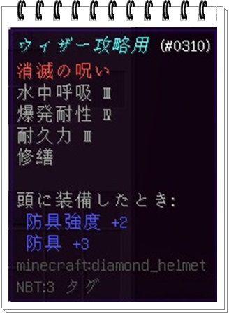 f:id:orooroKT:20170405165342j:plain