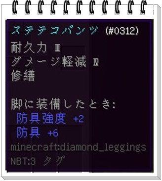 f:id:orooroKT:20170405165406j:plain