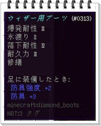 f:id:orooroKT:20170405165417j:plain
