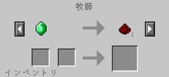 f:id:orooroKT:20170410224759j:plain