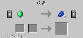 f:id:orooroKT:20170410224805j:plain