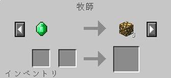 f:id:orooroKT:20170410224811j:plain