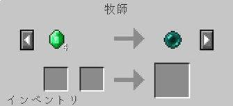 f:id:orooroKT:20170410224817j:plain