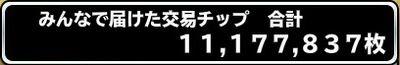 f:id:orooroKT:20170416212640j:plain