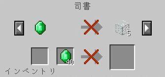 f:id:orooroKT:20170428103858j:plain
