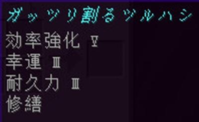 f:id:orooroKT:20170526133516j:plain