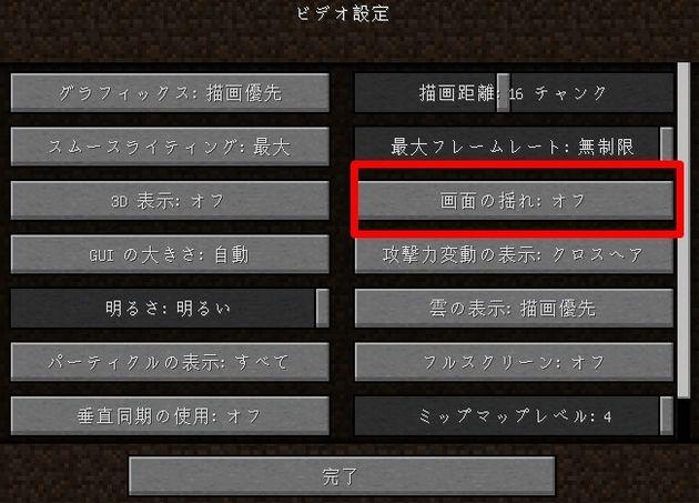 f:id:orooroKT:20170527113108j:plain