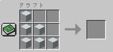f:id:orooroKT:20170608232543j:plain