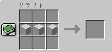 f:id:orooroKT:20170608232552j:plain
