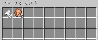 f:id:orooroKT:20170611094433j:plain