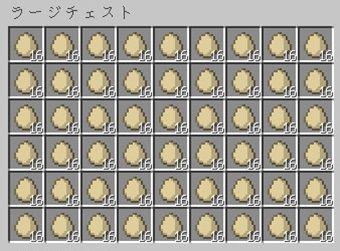f:id:orooroKT:20170611095358j:plain