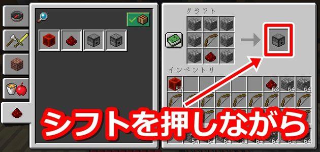 f:id:orooroKT:20170613220308j:plain
