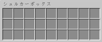 f:id:orooroKT:20170614205229j:plain