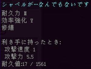 f:id:orooroKT:20170718015943j:plain