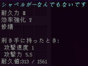 f:id:orooroKT:20170718020053j:plain