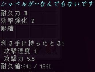 f:id:orooroKT:20170718020105j:plain