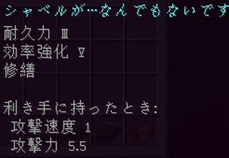 f:id:orooroKT:20170718020117j:plain