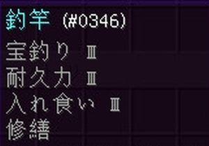 f:id:orooroKT:20170729075220j:plain