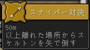 f:id:orooroKT:20170802210931j:plain