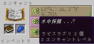 f:id:orooroKT:20170807135938j:plain