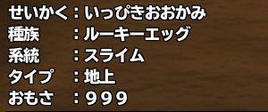 f:id:orooroKT:20170808090513j:plain
