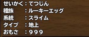 f:id:orooroKT:20170808090532j:plain