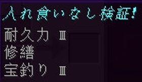 f:id:orooroKT:20170811111737j:plain