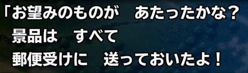 f:id:orooroKT:20170826215738j:plain