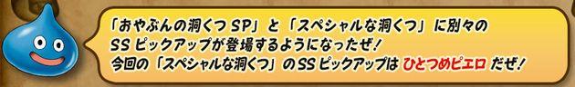 f:id:orooroKT:20171002191801j:plain