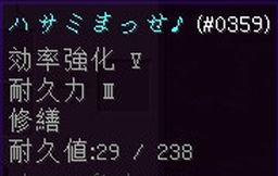 f:id:orooroKT:20171021221658j:plain