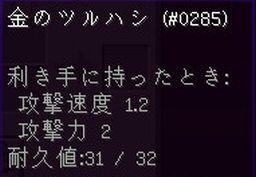 f:id:orooroKT:20171023121754j:plain