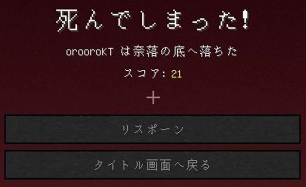 f:id:orooroKT:20171113045806j:plain