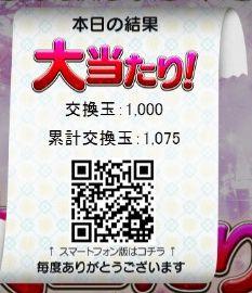 f:id:orooroKT:20171124103540j:plain